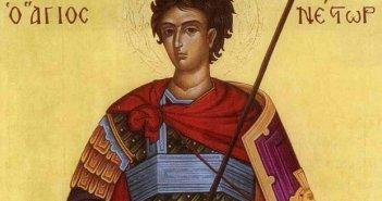 Στις 27 Οκτωβρίου εορτάζει ο Άγιος Νέστωρ