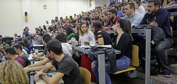 Μετεγγραφές φοιτητών: Όλη η υπουργική απόφαση – Αναλυτικά τα κριτήρια και τα δικαιολογητικά