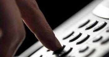 Ιόνια Νησιά:Ανακοίνωση σχετικά με απάτες τηλεφωνικές και μέσω εφαρμογών του διαδικτύου