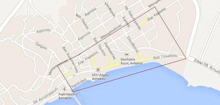 Αστακός: Υπεγράφη η ανάπλαση του παραλιακού μετώπου και η ανάδειξη του ιστορικού κέντρου (ΔΕΙΤΕ ΦΩΤΟ)