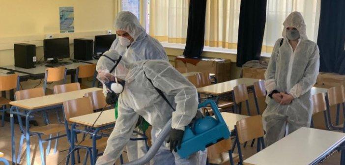 Απολύμανση στο Γυμνάσιο Γαβαλούς λόγω επιβεβαιωμένου κρούσματος