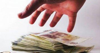 Βόνιτσα: Αφαίρεσαν 10.000 ευρώ και συνελήφθησαν