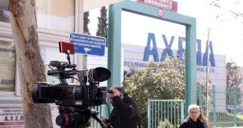 Κορονοϊός: Κατέληξε 67χρονος στο ΑΧΕΠΑ – 392 συνολικά οι νεκροί