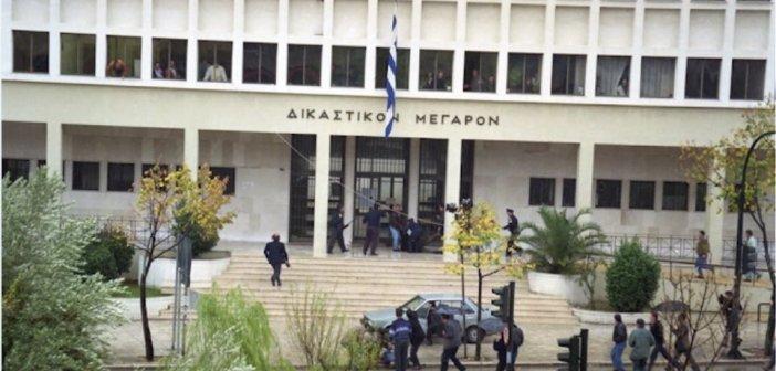 Στη φυλακή επιστρέφει ο δράστης του μακελειού στα Δικαστήρια Ιωαννίνων το 1994