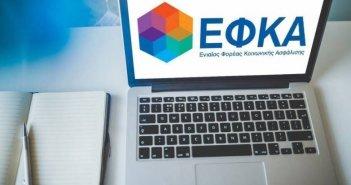 e-ΕΦΚΑ: Δείτε με ένα κλικ τα αναδρομικά που δικαιούστε
