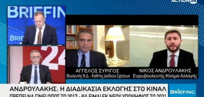 Σήκωσε το γάντι στη Γεννηματά ο Ανδρουλάκης: «Θα είμαι υποψήφιος πρόεδρος το 2021»