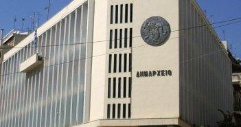 Εργαζόμενοι Δήμου Αγρινίου: «Δεν ζητάμε ελεημοσύνη αλλά τις δεδουλευμένες υπερωρίες»