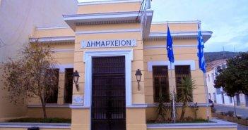 Ναύπακτος: Ανανεώθηκε η θητεία των αντιδημάρχων και εντεταλμένων στο δήμο