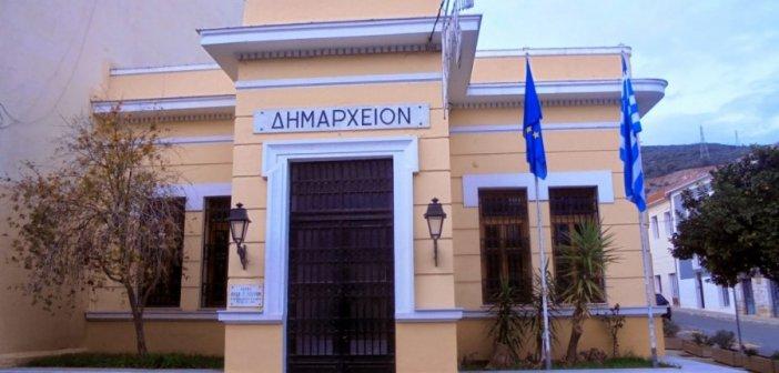 Ειδική κατεπείγουσα σύγκληση δημοτικού συμβουλίου στο δήμο Ναυπακτίας