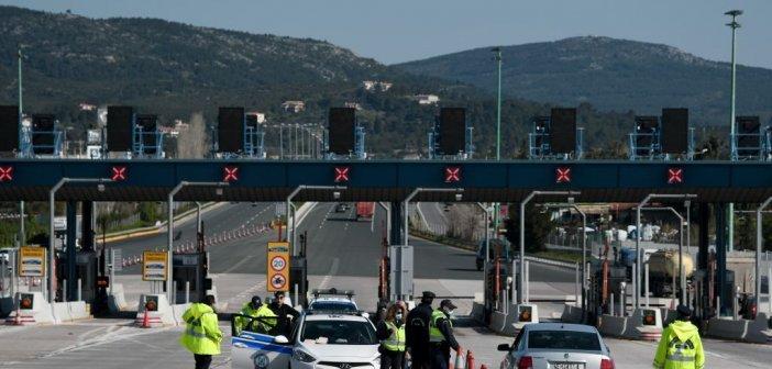 Κοροναϊός : Έρχεται «φρένο» στις μετακινήσεις από νομό σε νομό – Σε καραντίνα 7 εκατομμύρια Έλληνες