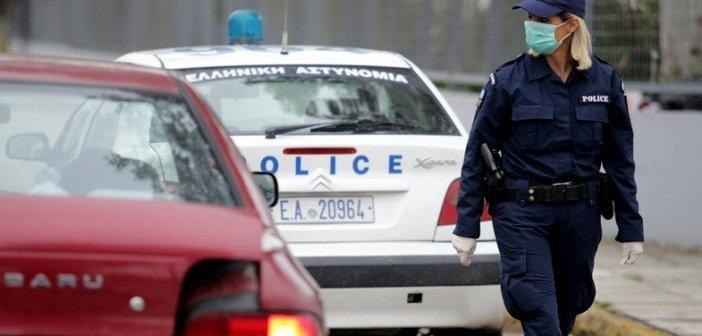 20 πρόστιμα στη Δυτική Ελλάδα για μη τήρηση μέτρων προστασίας κατά του κορoνοϊού