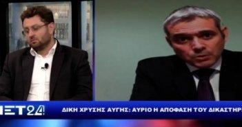 Ζαχαριάδης σε Καραγκούνη: Σας φαίνομαι εγώ το ίδιο με τον Κασιδιάρη;