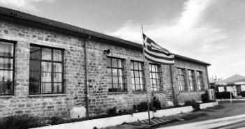 Πενθεί το 2ο Δημοτικό σχολείο Παναιτωλίου