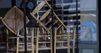 Κοροναϊός: Η λίστα με τους ΚΑΔ που εντάσσονται στα νέα μέτρα στήριξης