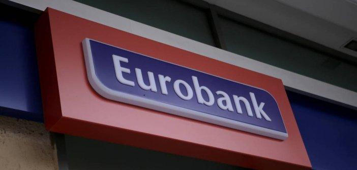 Eurobank: Καμία επίθεση από hackers-Προσοχή στο «ψάρεμα» στοιχείων χρηστών