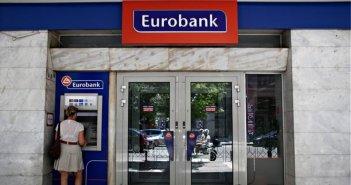 Eurobank: Χάκερς «έσπασαν» το web banking και διαρρέουν live τα στοιχεία των χρηστών