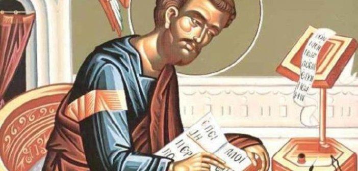 Σήμερα 18 Οκτωβρίου τιμάται ο Άγιος Λουκάς ο Ευαγγελιστής