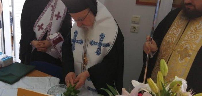Μεσολόγγι: Τελετή Αγιασμού στο Πνευματικό Κέντρο από τον Σεβασμιότατο Μητροπολίτη Αιτωλίας και Ακαρνανίας κ. Κοσμά