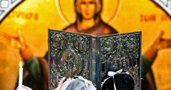 Ι.Ν.Aγίας Τριάδας: Σύναξη νέων και νέων ζευγαριών με θέμα: «Ο Ορθόδοξος Γάμος»