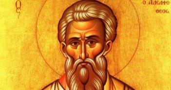 Σήμερα 23 Οκτωβρίου εορτάζει ο Άγιος Ιάκωβος ο Απόστολος και Αδελφόθεος