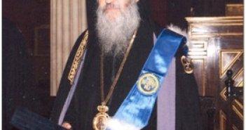 Ιερόθεος,Μητροπολίτης Ναυπάκτου και Αγίου Βλασίου: Ένας φωτισμένος Ιεράρχης