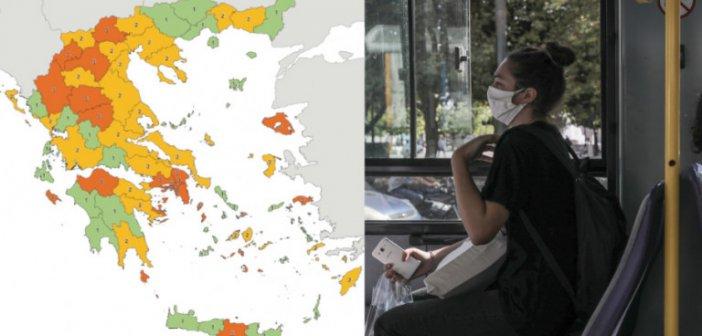 Κορωνοϊός: Τα 4 πακέτα μέτρων που τίθενται από σήμερα σε ισχύ -Τι ισχύει για εστιατόρια, ΜΜΜ στην Αττική