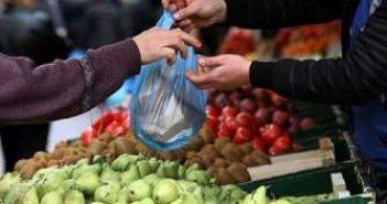 Δήμος Θέρμου: Ανακοίνωση για τη λειτουργία της λαϊκής αγοράς