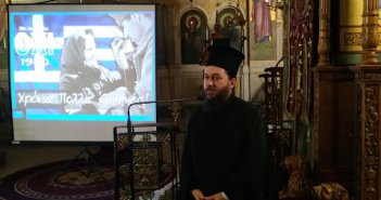 Αγία Τριάδα Αγρινίου: Εκδήλωση της ενορίας μας αφιερωμένη στο «Έπος του ΄40».