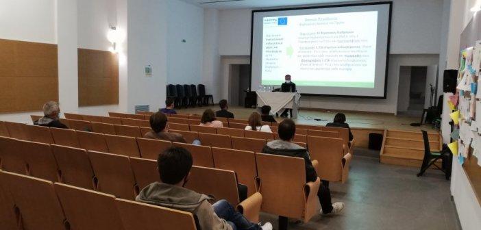 Παρουσίαση ευρωπαϊκού έργου P.A.T.H. στον Δήμο Ακτίου- Βόνιτσας