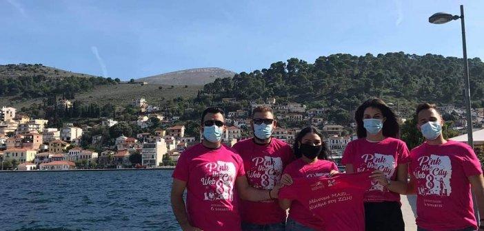 """ΟΝΝΕΔ Αιτωλοακαρνανίας: Συμμετοχή στην διαδικτυακή δράση """"Pink the city •Pink the web"""""""