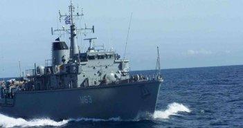 Πειραιάς: Ναρκοθηρευτικό του Πολεμικού Ναυτικού συγκρούστηκε με πλοίο – Δύο τραυματίες