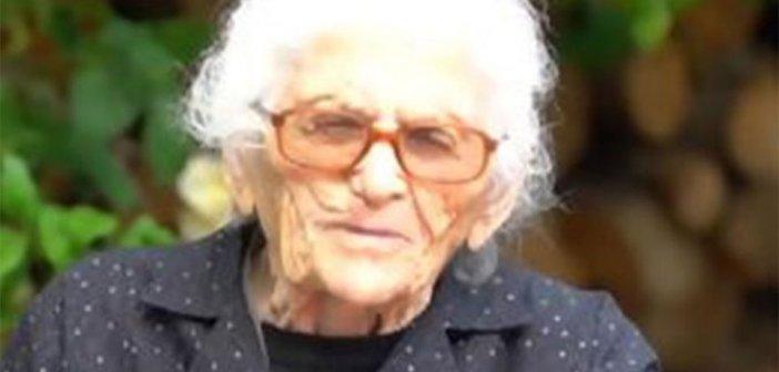 Δυτική Ελλάδα: Απεβίωσε η γηραιότερη Ελληνίδα