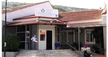 Αρνητικά τα πρώτα τεστ κορονοϊού στο Κέντρο Υγείας Αμφιλοχίας