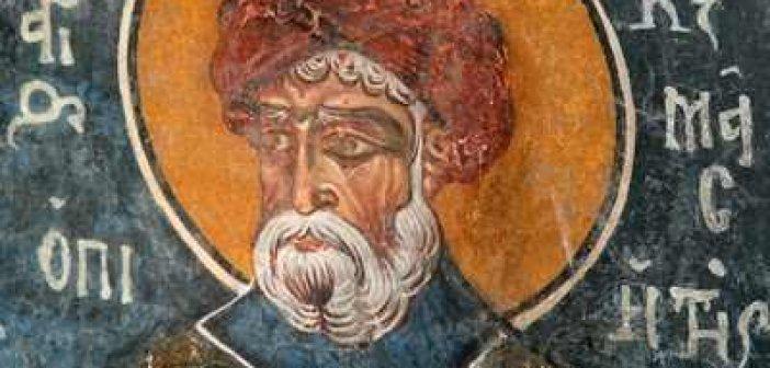 Σήμερα 14 Οκτωβρίου εορτάζει ο Άγιος Κοσμάς ο Μελωδός
