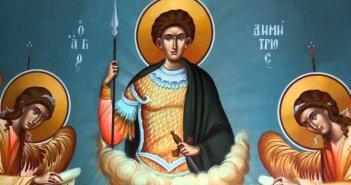 Άγιος Δημήτριος ο Μυροβλήτης: Ο βίος και το μαρτύριό του
