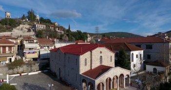 Δήμος Θέρμου: Πρόσκληση στην τακτική συνεδρίαση του Δημοτικού Συμβουλίου