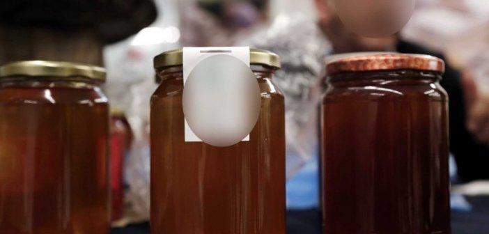 ΕΦΕΤ – Προσοχή: Ανακαλούνται αυτά τα μέλια!