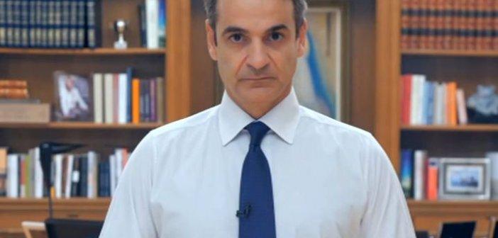 Κορονοϊός : Ο Κυριάκος Μητσοτάκης ανακοινώνει τα νέα μέτρα για την πανδημία