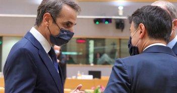 Σύνοδος Κορυφής: Γιατί η Ελλάδα αρνήθηκε το προσχέδιο