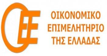 Οικονομικό Επιμελητήριο: Στήριξη Επιχειρήσεων που επλήγησαν από την Covid-19  στην Δυτική Ελλάδα