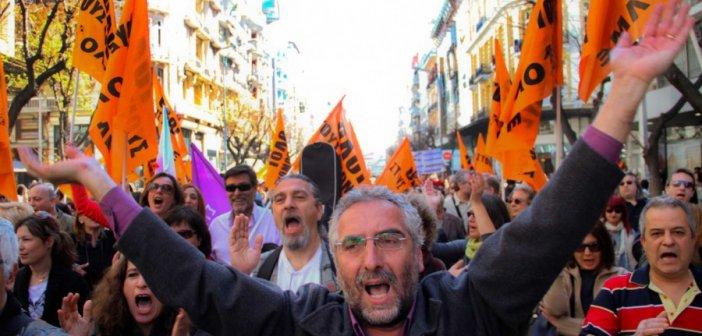 Απεργία ΑΔΕΔΥ: «Μέσα» και η ΟΛΜΕ