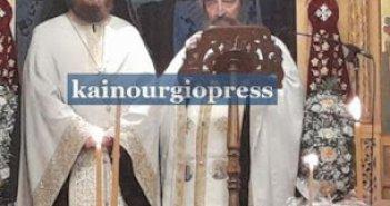 Καινούργιο :Σε κλίμα συγκίνησης ο π.Χριστόφορος Δαβράζος αποχαιρέτισε το ποίμνιό του(VIDEO)
