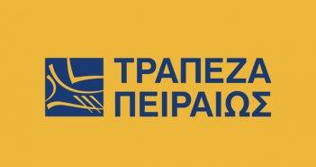 Τράπεζα Πειραιώς: Συνεχίζει να στηρίζει τους πελάτες της που πλήττονται από την πανδημία με νέο πρόγραμμα σταδιακών καταβολών