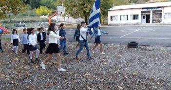 Πώς θα γιορταστεί η επέτειος της 28ης Οκτωβρίου στα δημοτικά σχολεία