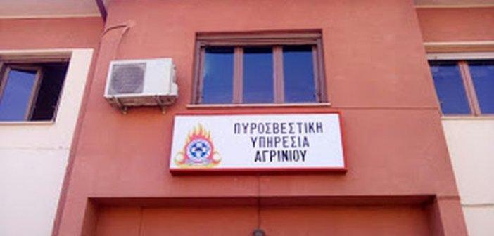 Κρούσματα κορωνοϊού στην Πυροσβεστική Υπηρεσία Αγρινίου