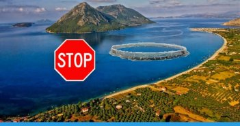 H Επιτροπή Αγώνα ενάντια στην Π.Ο.Α.Υ (Περιοχή Οργανωμένης Ανάπτυξης Υδατοκαλλιεργειών) Εχινάδων Νήσων και Αιτωλοακαρνανίας
