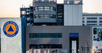 Προσλήψεις – Πολιτική Προστασία: 192 θέσεις εργασίας – 4 στην Αιτωλοακαρνανία