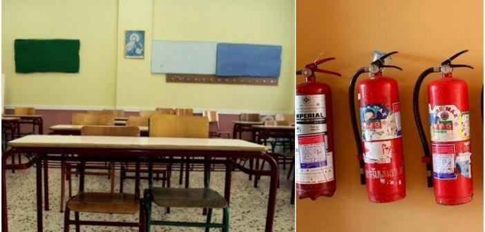 Αγρίνιο: Μελέτη για την πυροπροστασία σχολείων του Δήμου