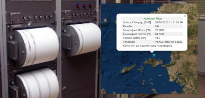 Σεισμός 6,7 Ρίχτερ στη Σάμο: Πληροφορίες για μεγάλες ζημιές σε κτίρια, κατέρρευσε τμήμα της εκκλησίας στο Καρλόβασι