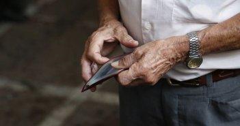 Αναδρομικά : Πιστώνονται από σήμερα στους λογαριασμούς των συνταξιούχων
